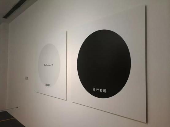 广州影像三年展2017︱翁云鹏的图像诗歌