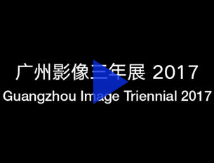 The original video | Guangzhou Image Triennial ● 2017 SIMULTANEOUS EIDOS