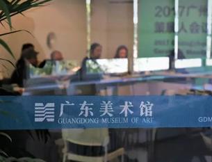 Exclusive | Simultaneous Eidos - Guangzhou Image Triennial 2017